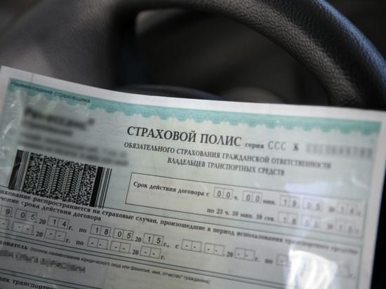 СМИ: в 2018 году страховщики начнут самостоятельно устанавливать тарифы ОСАГО