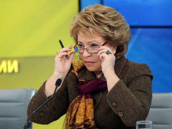 Матвиенко пообещала заставить Киев поменять закон обобразовании