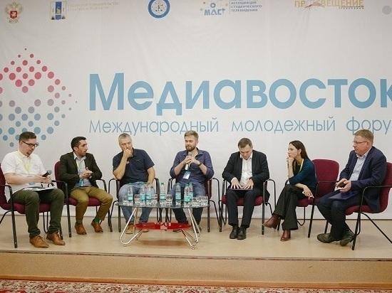 Молодёжное событие международного масштаба прошло на Сахалине