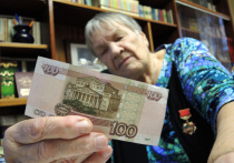 Пенсии в Москве предлагают сделать больше прожиточного минимума в полтора раза