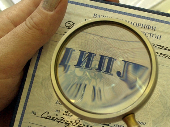 Рекламу дипломных работ назаказ намерено запретить Минобрнауки