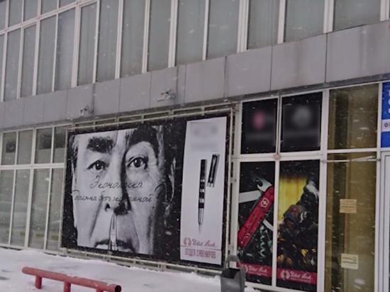 Внук Брежнева о скандальном баннере: Горбачеву там самое место
