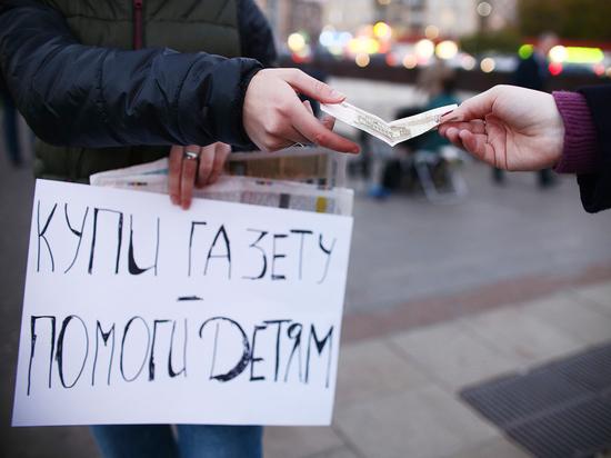 Бизнес на жалости: в столице появился новый вид мошенничества