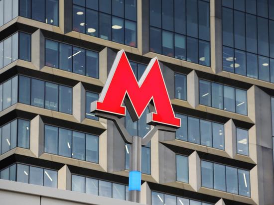 Выяснилось, какие станции метро временно закроются в столице