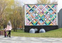 В столице появилась настенная роспись с формулой наркотика