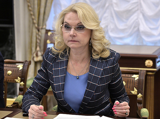 Голикова выступила против Орешкина