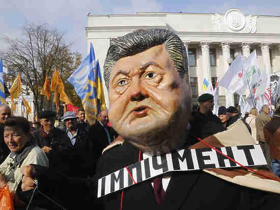 Вгосударстве Украина назвали сроки отстранения отвласти Порошенко