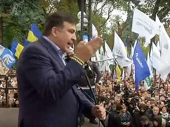 Саакашвили попросил укиевлян защиты отПорошенко