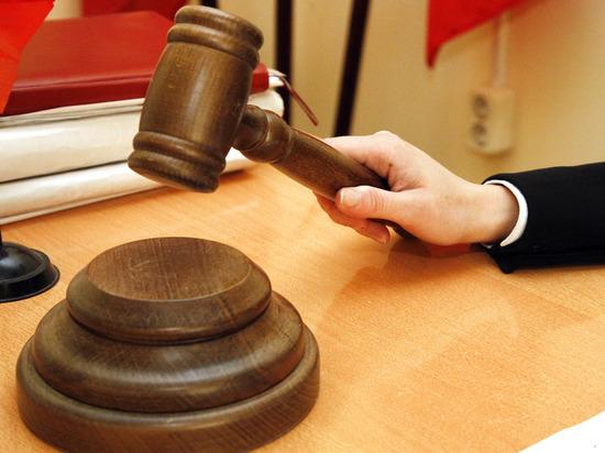 Судью наказали за вердикт без проведения процесса