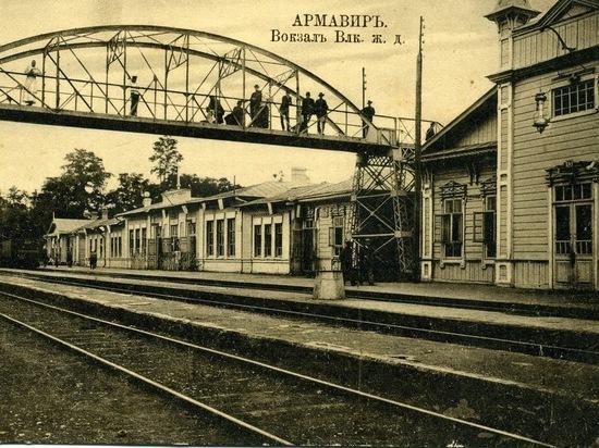 Как в Краснодарском крае строили железные дороги