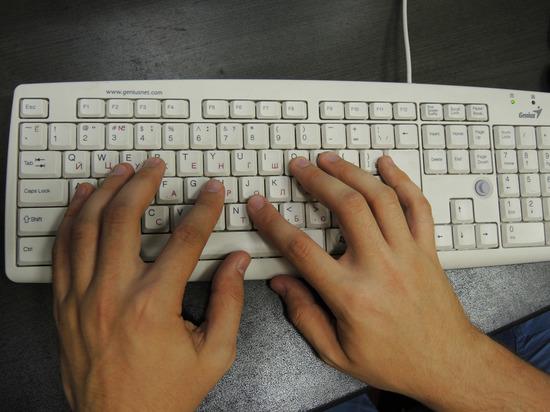 Сайт «Интерфакса» недоступен из-за вирусной атаки