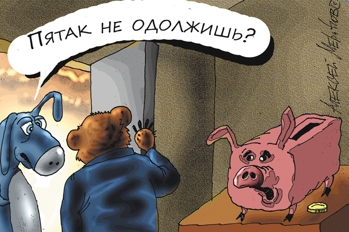 One and a half horror: economists have explained what to expect from the new budget of the Russian Federation - Economy