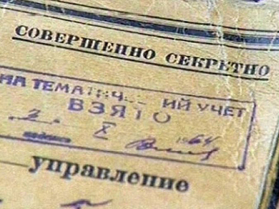 Конституционный суд защитил тайну электронной переписки