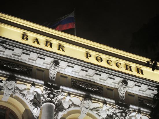 Россию готовят к валютному голоду: власти пошли по кризисному сценарию
