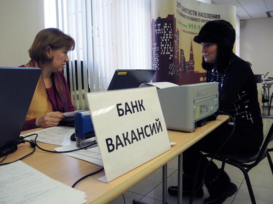 Министр: три миллиона россиян вскоре могут остаться без работы