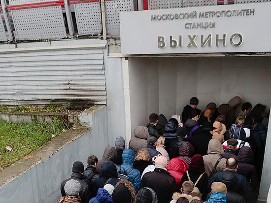 «Выхино в своем репертуаре»: большая давка в московской подземке