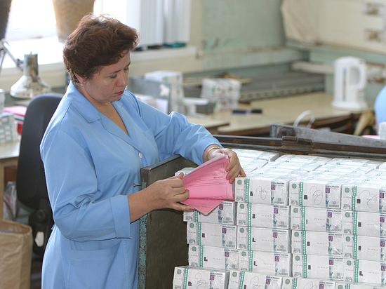 В России хотят ввести валютный контроль