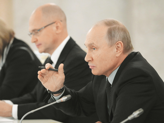 «Безобразия на любом шагу»: Путин раскритиковал регионы затриллионный долг