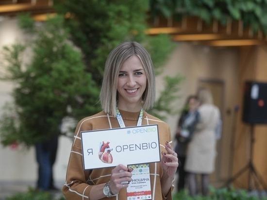 О чем ученые говорили на форуме по биотехнологиям OpenBio-2017