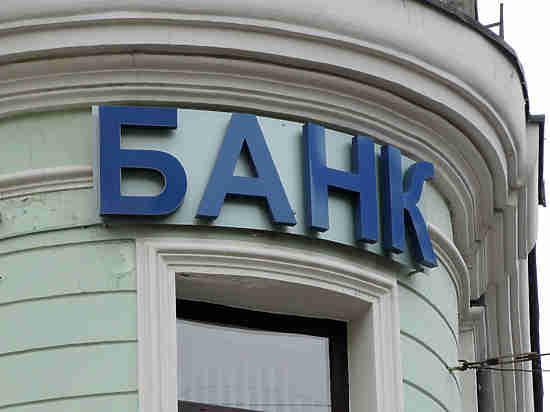 Подсанкционные банки друзей Путина пустили к бюджетным деньгам