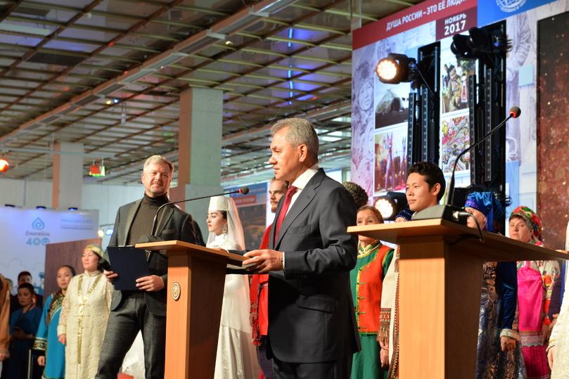 Третий фестиваль Русского географического общества открылся в российской столице