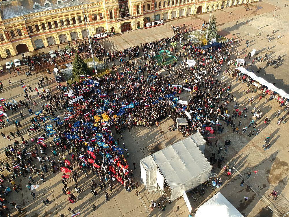 День народного единства отпраздновали в Нижнем Новгороде