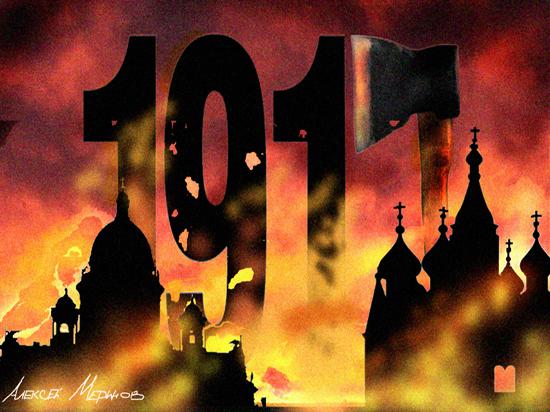Великая октябрьская трагедия: десятки миллионов стали жертвами чудовищного эксперимента