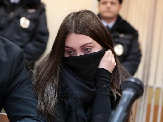 В столице России вновь задержана Мара Багдасарян