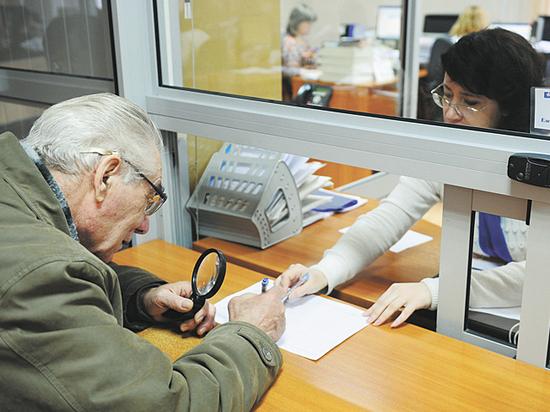 Пенсионная система России зашла в тупик: ждите жестких реформ фото