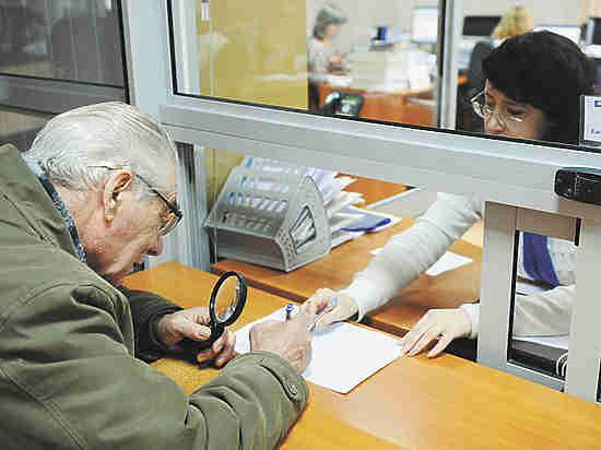 Пенсионная система России зашла в тупик: ждите жестких реформ
