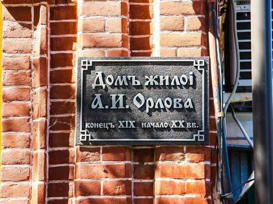 Как выглядит  история одного  туалета в Краснодаре
