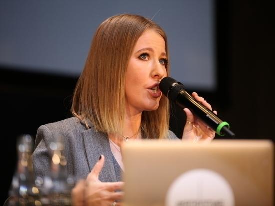 Ксения Собчак хочет добиваться отмены «антигейского» закона и предотвращения войны вСирии