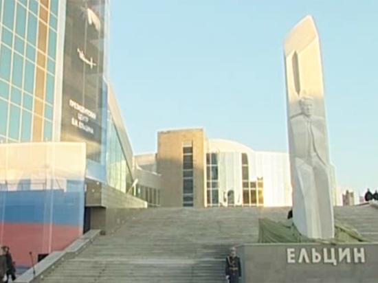 Экс-боевик «ДНР» поджег монумент Ельцину в Российской Федерации
