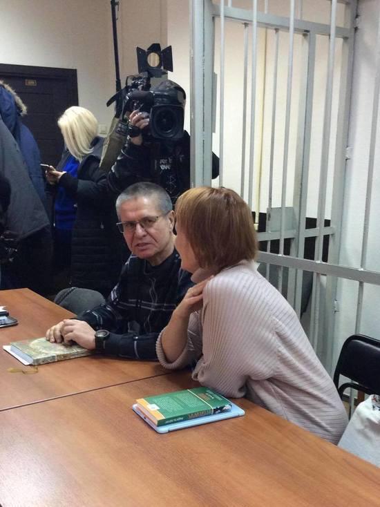 Дело Улюкаева: Сечина вызвали в суд электронной почтой