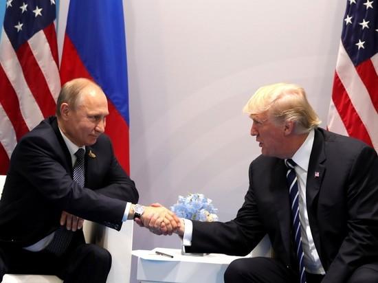 Встреча Трампа и Путина во Вьетнаме неожиданно сорвалась