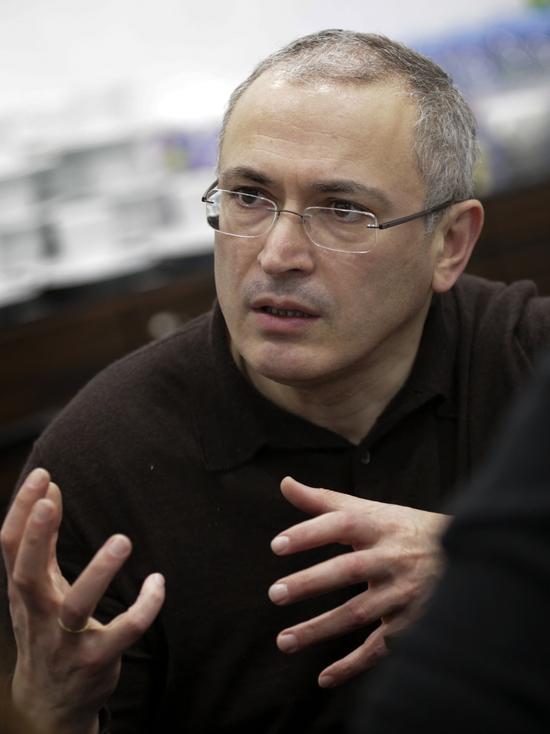 ходорковский и его фонд в америке