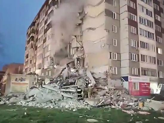 Взрыв в Ижевске: число жертв обрушения дома возросло до шести