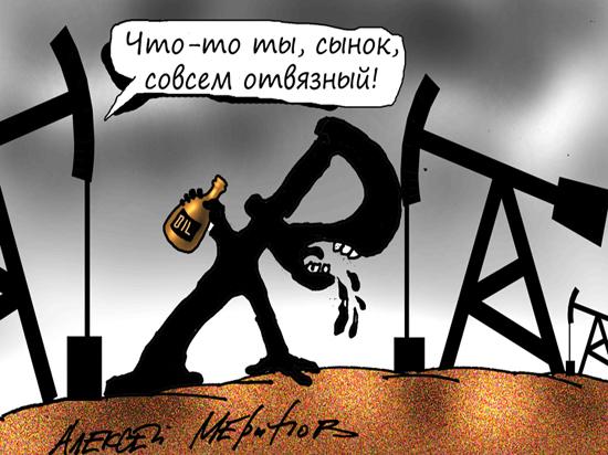 Копейки не cбережет: стоит ли готовиться к обвалу рубля