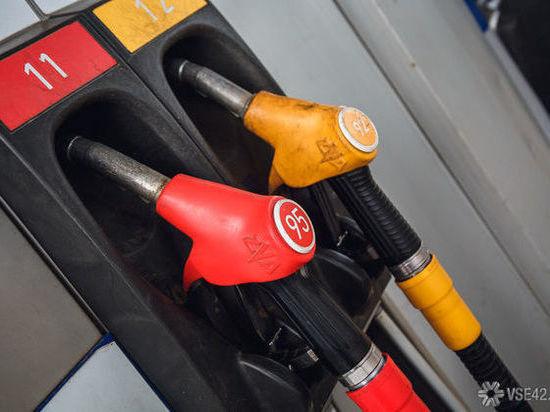 Кемерово вошел в топ-3 регионов с самым доступным бензином в Сибири