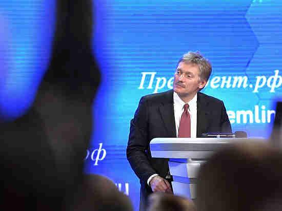 Кремль: точной даты Большой пресс-конференции В. Путина  пока нет