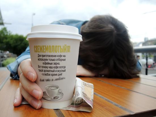 Кофе защищает от инсульта и сердечной недостаточности, заявили ученые