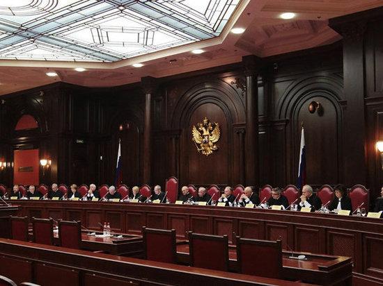 КСРФ ограничил годом срок восстановления прекращенных пореабилитирующим основаниям уголовных дел