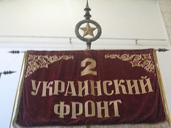 Для Украины война теперь не «великая» и не «отечественная»