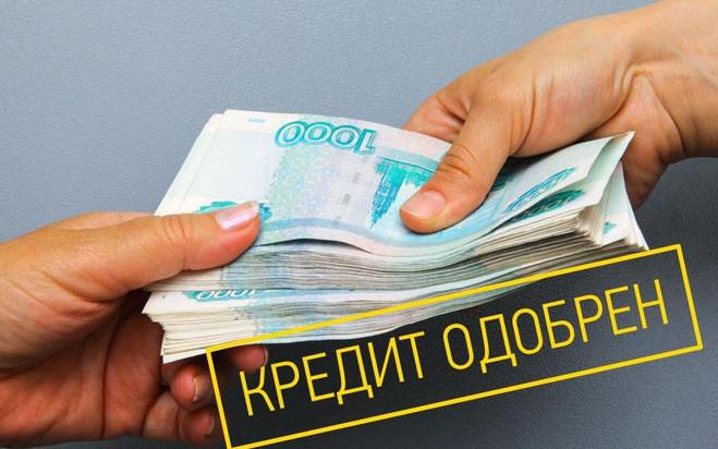 учредитель вносит займ на расчетный счет нужна ли онлайн касса