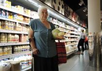 «Люди делятся в тех, который доживет предварительно пенсии