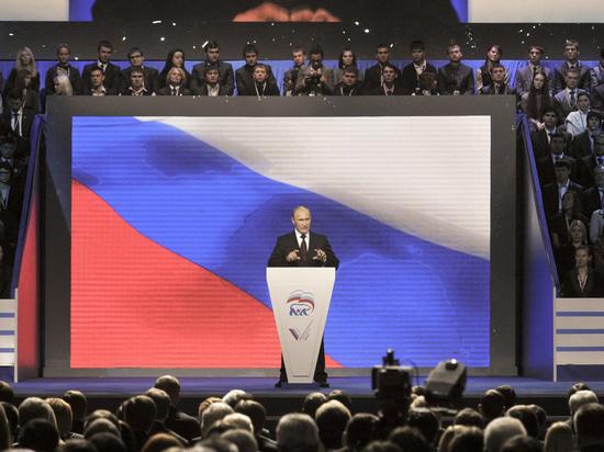 Могли выбрать другого: почему Путин согласился выдвигаться от «Единой России»
