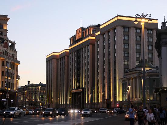 Государственная дума рассмотрит законодательный проект опатриотическом воспитании граждан России