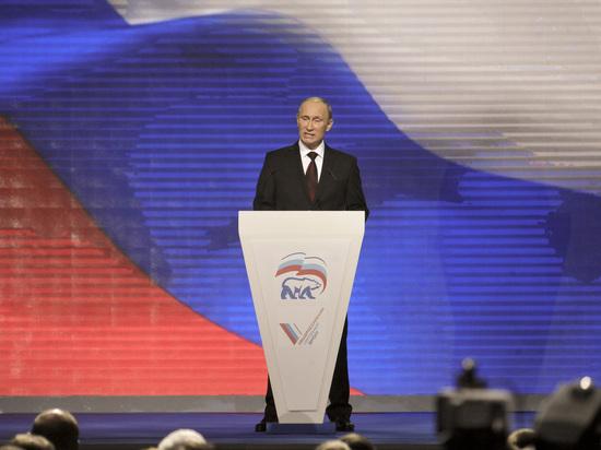 Песков прокомментировал участие В. Путина всъезде «Единой России» кначалу зимы