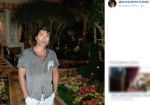 Сын бывшей жены Армена Джигарханяна Степаша не таясь высказался в тему семейного скандала, связанного  со нынешней супругой отца Виталиной Цымбалюк-Романовской