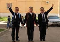 1600 двоен, 30 троен: сколько близнецов рождается в столице